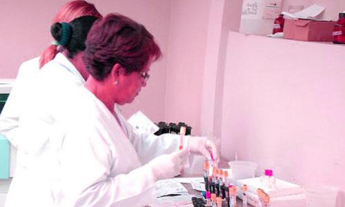 FP Laboratorio a Distancia