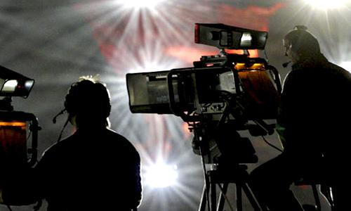 FP Realización de Proyectos de Audiovisuales y Espectáculos a Distancia